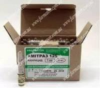 Амитразин 125 (аналог Бипина),1 мл (20 доз) , Фарматон