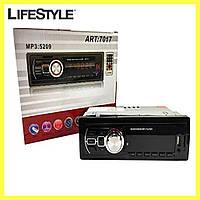 Автомагнітола MP3 5209 ISO / Автомобільна магнітола, фото 1