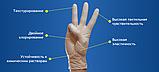 Medicom Перчатки латексные опудренные размер XS, 100 шт., фото 2