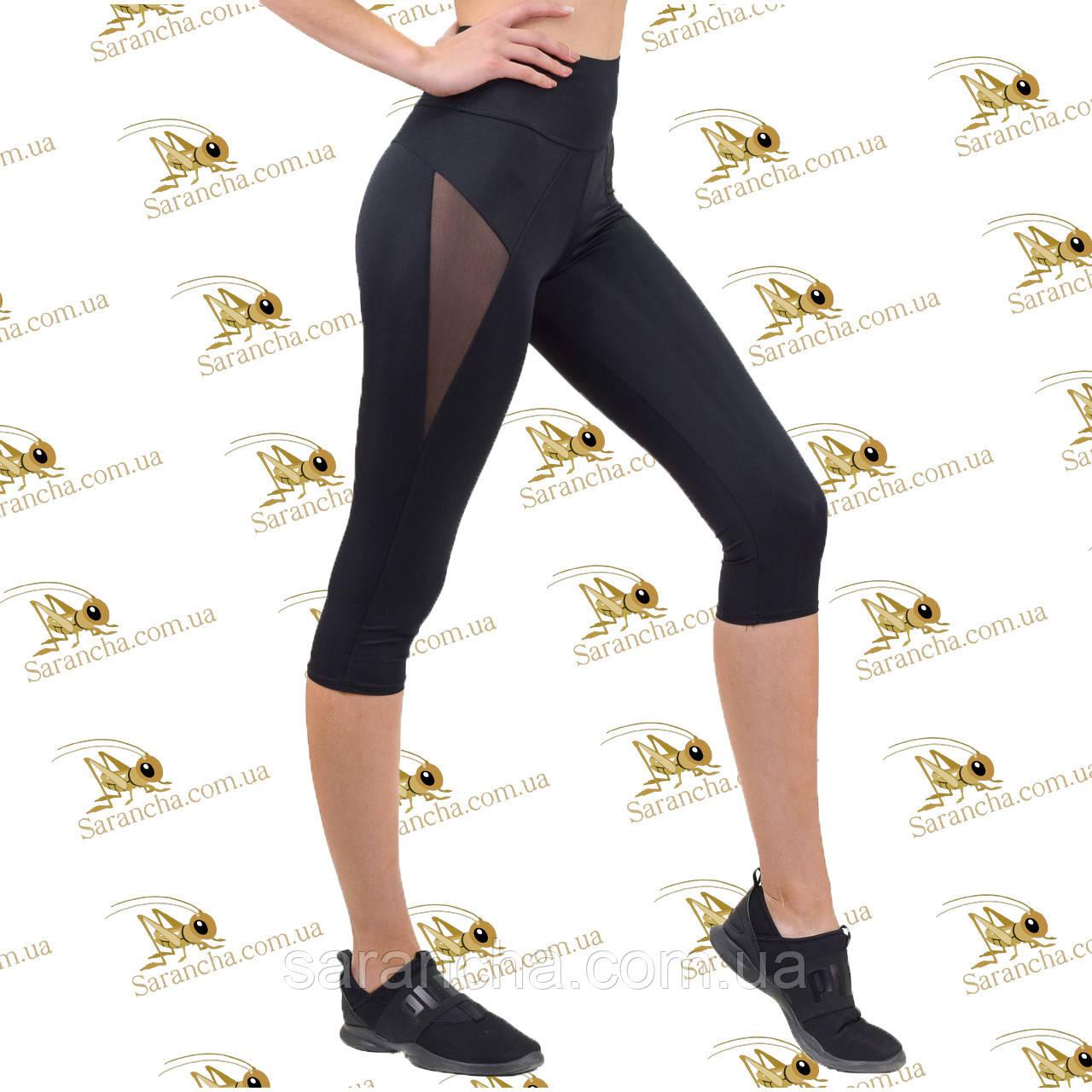 Жіночі спортивні бриджі чорного кольору