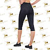 Жіночі спортивні бриджі чорного кольору, фото 2
