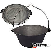 Чугунный казан (котелок) походный KAWMET 9л с крышкой сковородой гриль, фото 2