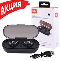 Беспроводные сенсорные вакуумные наушники JBL TWS 4, Bluetooth гарнитура с микрофоном для телефона, Черные