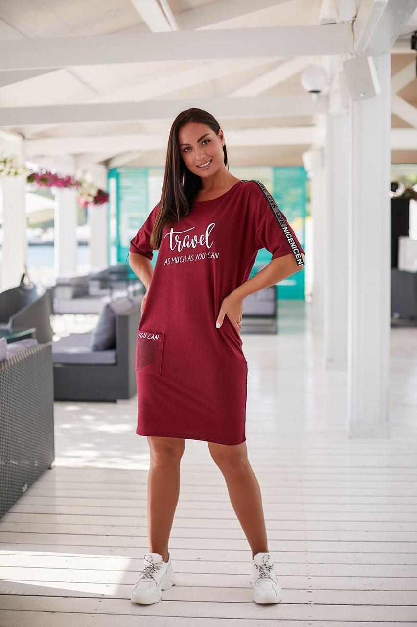 Женское платье-футболка с надписью размеры 48-54 бордо