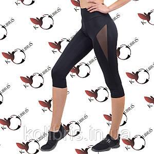 Женские спортивные бриджи со вставками из сетки черный элластан