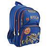 Ортопедический рюкзак для мальчика школьный YES Juno Star Explorer: 1-4 класс, 15 л, 37 см