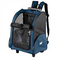 Дорожня сумка для транспортування дрібних кішок і собак Ferplast Trolley (32 x 28 x h 51 див.)