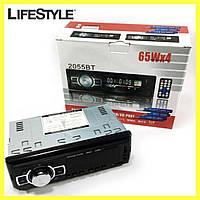 Автомагнитола MP3 2055 BT ISO+BT Bluetooth / Магнитола в авто