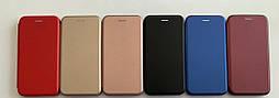 Чехол книжка для Samsung Galaxy S20 Ultra