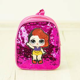 Детский рюкзачок ЛОЛ с пайетками - №19-41-1 Малиновый
