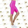 Велосипедки женские из бифлекса ярко-розового цвета, фото 2