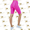 Велосипедки женские из бифлекса ярко-розового цвета, фото 3