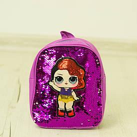 Детский рюкзачок ЛОЛ с пайетками - №19-41-1 фиолетовый