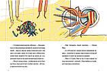 Неймовірні пригоди десятьох шкарпеток (чотирьох правих і шістьох лівих) (останні примірники), фото 3