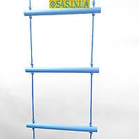 Лестница подвесная детская верёвочная лестница для шведской стенки деревянная «ЭЛИТ», лазурь