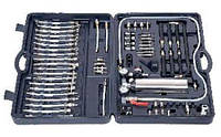 Набор для чистки системы инжектора PRO-Line GI KRAFT 20113
