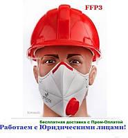 Респиратор маска Микрон FFP3 противовирусный! ОРИГИНАЛ  Количество уточняйте*
