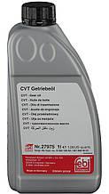 Трансмиссионное масло ATF для CVT