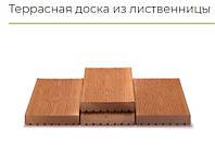 Террасная доска 28*142*3000/4000, лиственница