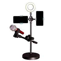 🔝 Лед кольцо селфи лампа - настольный держатель телефона микрофона для блогера Mobile Phone Stand с доставкой   🎁%🚚