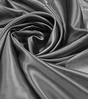 Атлас Стартекс Серый тёмный (Ширина 150см), Цвет  №38, фото 2