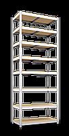 270х90х45, Стеллаж 5 полок МДФ, 200 кг/полка, С-3007 полочный оцинкованный на склад балкон подвал
