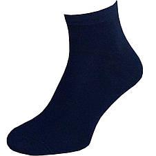 Спортивні чоловічі шкарпетки, фото 2