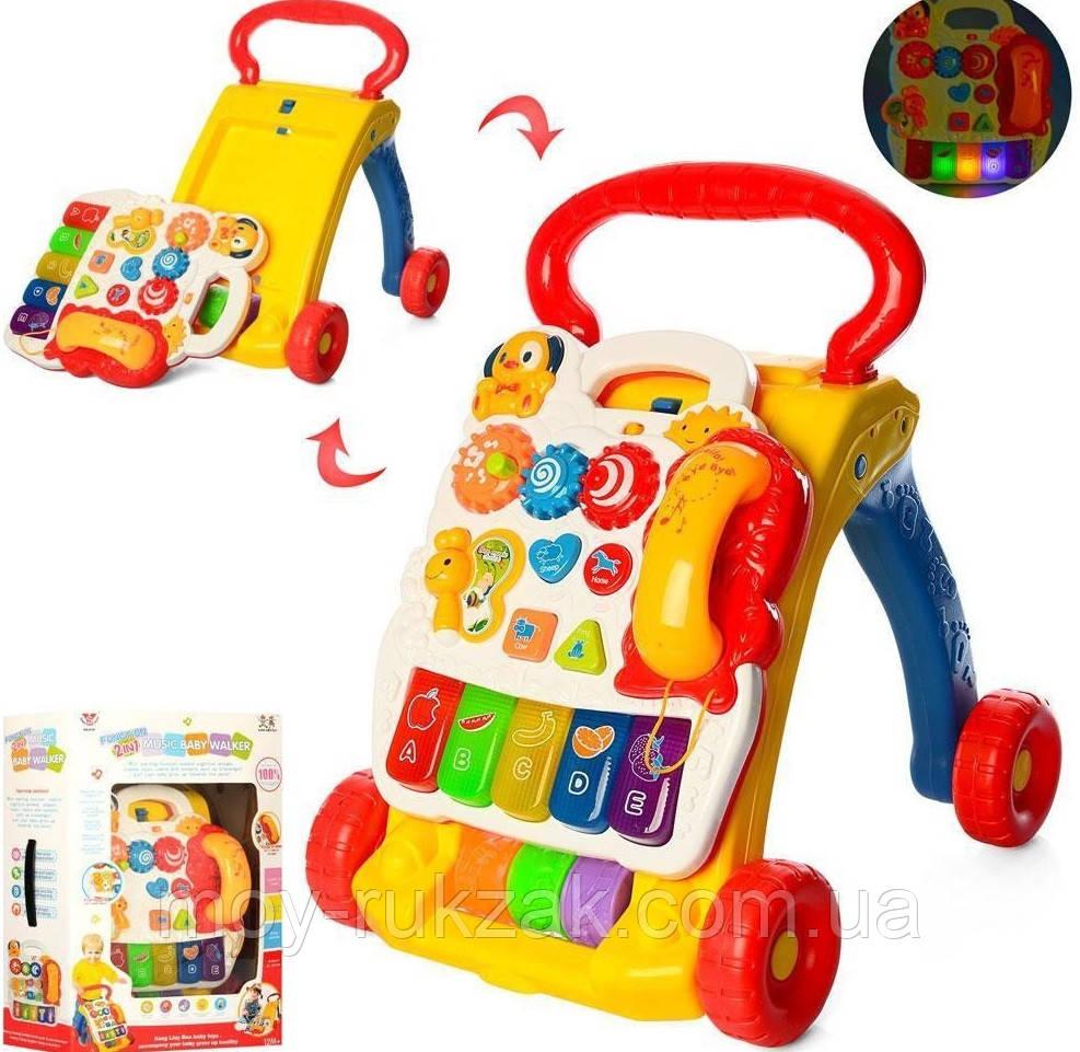 Детская каталка-ходунки, интерактивные, музыкальные, с игровой панелью 34*58 см, SY81