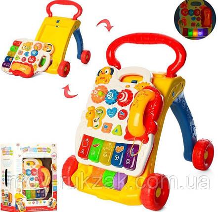 Детская каталка-ходунки, интерактивные, музыкальные, с игровой панелью 34*58 см, SY81, фото 2
