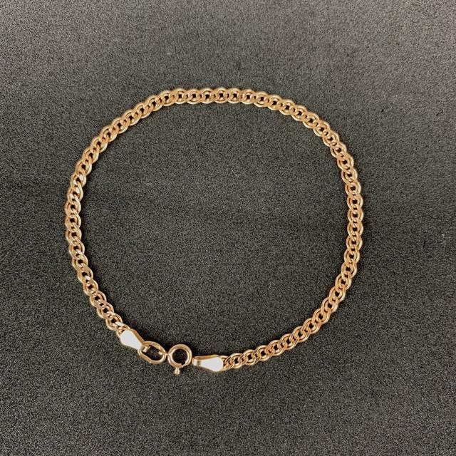 Купить золотой браслет в ломбарде