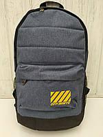 Рюкзак городской стильный OFF-WHITE размер 27x37x13 серый, фото 1