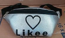 Бананка поясная сумка/ сумка на пояс женская кож.зам Лайк