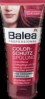 BALEA Professional Color-Schutz Spulung - Бальзам для окрашенных волос 200  мл