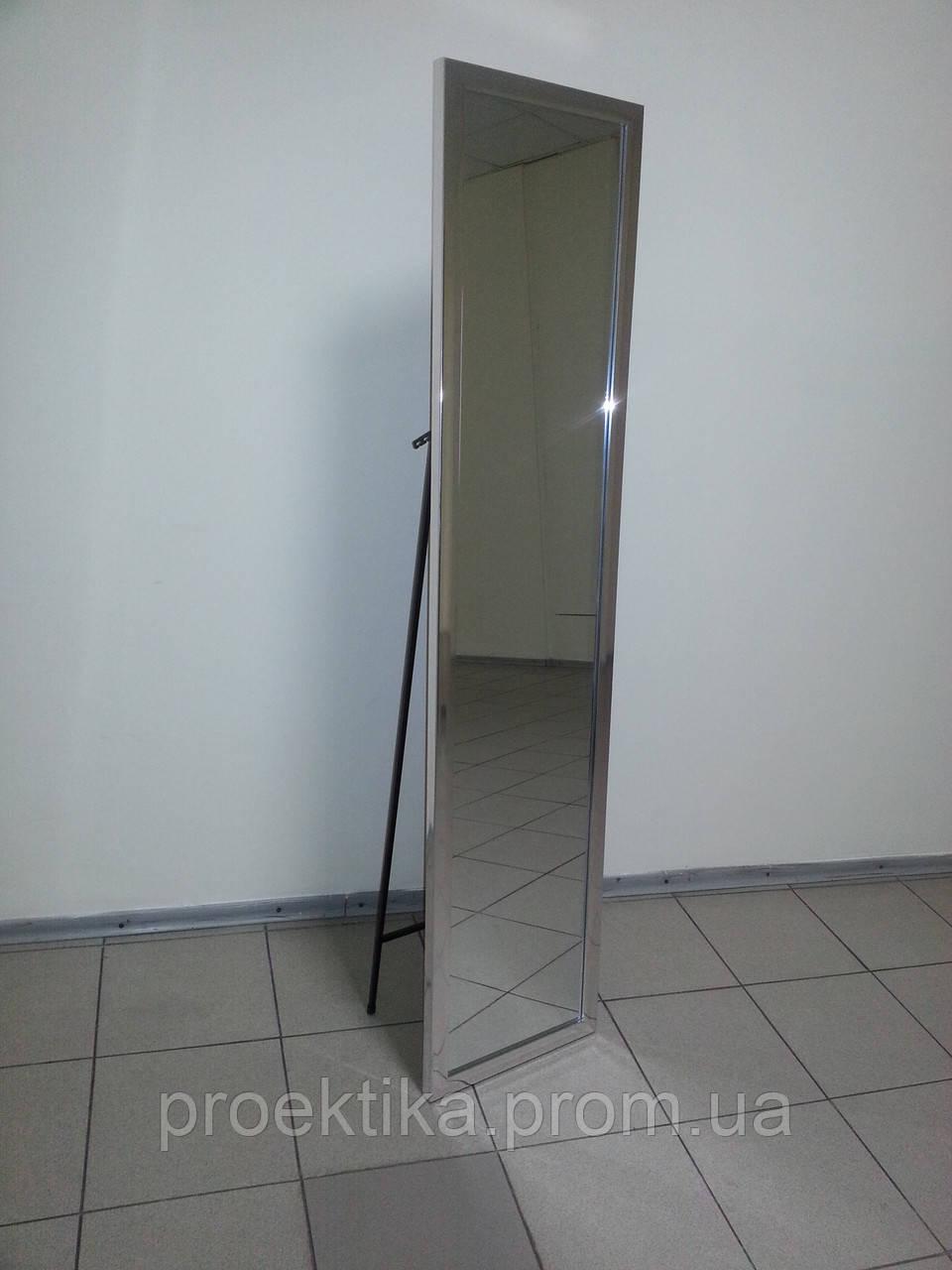 Зеркало напольное универсальное
