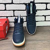 Кроссовки Nike LF1  10631 ⏩ [ 44> ]