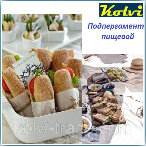 Серветки для бутербродів сендвічів 200*200 (100шт)
