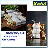 Серветки для бутербродів сендвічів 200*200 (100шт), фото 2
