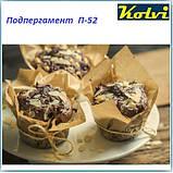 Серветки для бутербродів сендвічів 200*200 (100шт), фото 3