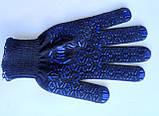 Перчатки  с точкой  для садово-огородных работ(10пар), фото 5