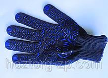 Перчатки рабочие  трикотажные  с пвх-точкой  10 кл