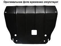 Защита двигателя BYD F0 2008-