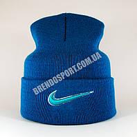 Шапка Nike двойная бирюза