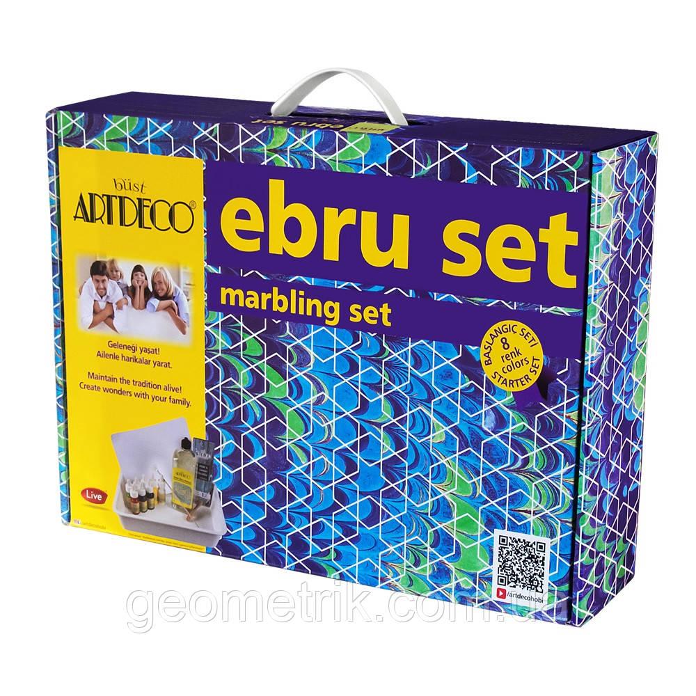 Набір для малювання на воді Ебру 8 кольорів, ArtDeco (Туреччина, набір для творчості, набори для Ебру)