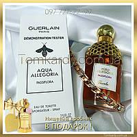 Guerlain Aqua Allegoria Passiflora [Tester] 75 ml.