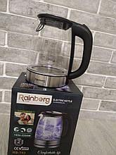 Стеклянный Электрочайник Rainberg RB-703.Электрический чайник дисковый