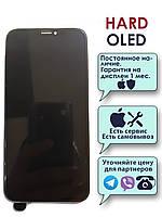 Дисплейный модуль для iPhone X  HARD OLED  (LCD экран, тачскрин, стекло )