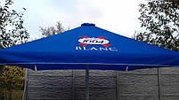 Зонт 4х4 торговий садовий пляжний барний тент від сонця 4х4 вуличний тросовий квадратний, фото 9