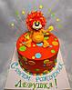 Торт детский на День рождение , фото 7