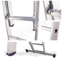 Лестница алюминиевая профессиональная трехсекционная универсальная 3 х 16 ступеней, фото 2