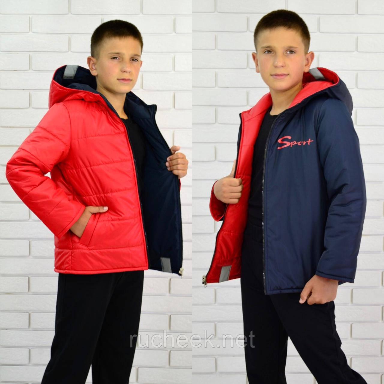 Куртки детские двухсторонние. Куртка для мальчика Бил